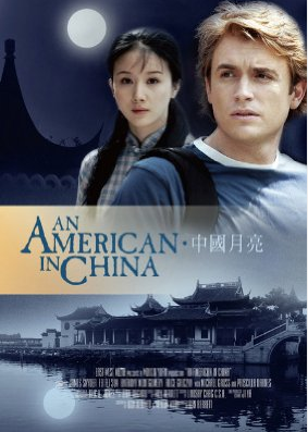american-in-china